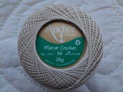画像2: Mercer Crochet#50 col.0390 (在庫限り)