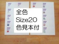 画像1: Lizbeth 台紙 全色206色  #20 色見本付