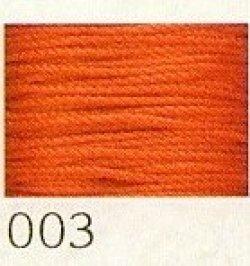 画像1: フジックス 絹糸 Art2300 003