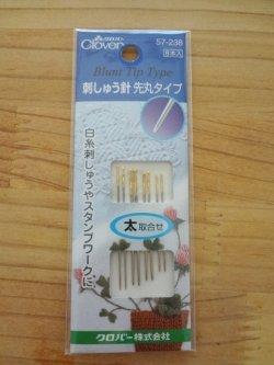 画像1: クロバー 刺繍針先丸(太)