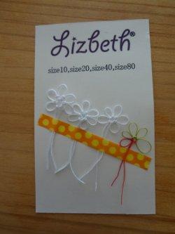 画像3: Lizbeth小巻糸見本