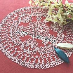 画像2: * Doily No.5 Circle of Lotus(ご予約商品)