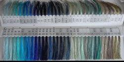 画像2: 都羽根 絹穴糸 (4)