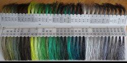 画像2: 都羽根 絹穴糸 (5)