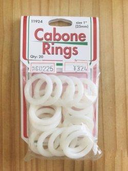 画像1: Cabone Rings 25mm