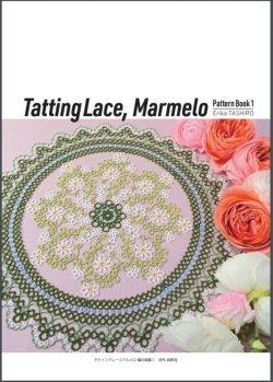 画像1: TattingLace, Marmelo Pattern Book 1