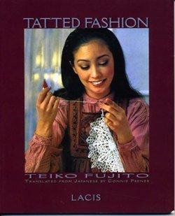 画像1: Tatted Fashion, Teiko Fujito