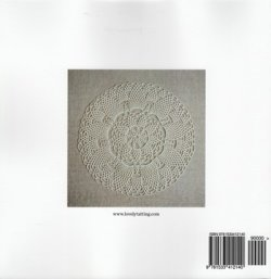 画像2: Lovely Tatting: Doilies for Spring and Summer