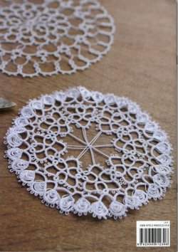 画像2: My Humble Lesson in Shuttle Tatting